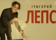 Мужское-Женское выпуск от 28.12.2017 В гости к Григорию Лепсу фото