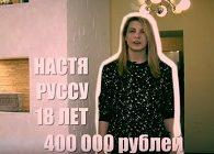 Мужское и женское. Выпуск о 17.07.2019 фото
